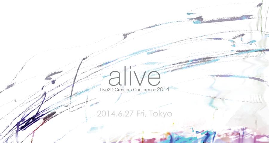 Live2D Creators Conference 2014