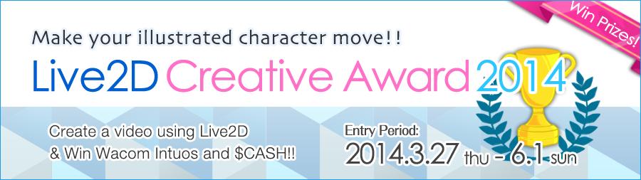 Live2D Creative Award 2014